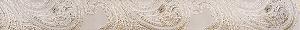 Scala 5x40 listela bílá