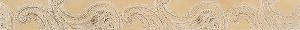 Scala 5x40 listela slonová kost